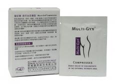 Multi-Gyn Compresses 曼妮馨 康芙絲柔膚墊